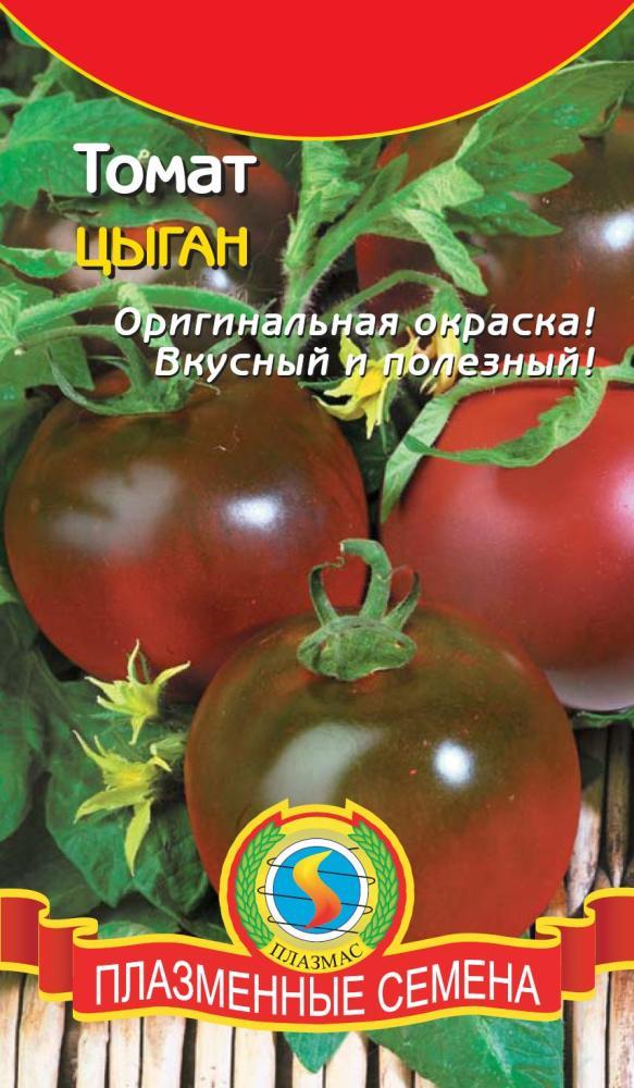 томат цыган отзывы фото
