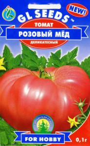 Сорт томатов розовый мёд: характеристика и описание, применение и устойчивость к болезням