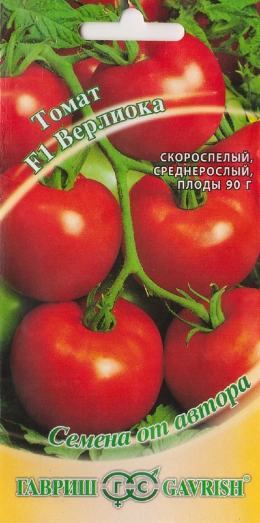 томат верлиока фото отзывы