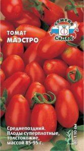 помидоры маэстро
