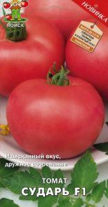 Лучшие сорта томаты для Урала в теплице и открытом грунте самые урожайные