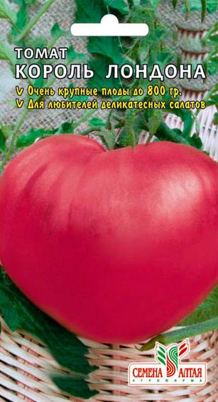 томаты король лондона характеристика
