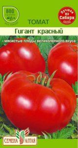 Разновидности томатов сорта Гигант