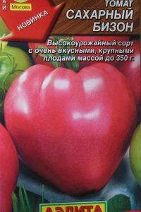 Томат сахарный бизон характеристика и описание сорта болезни и их профилактика