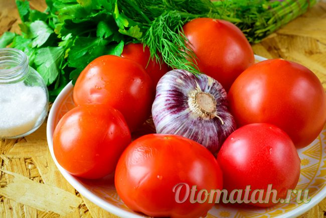 ингредиенты для малосольных помидор