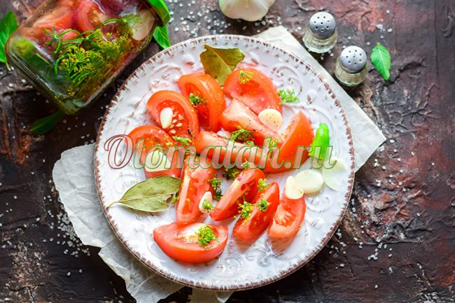 Быстрые помидорки малосльные