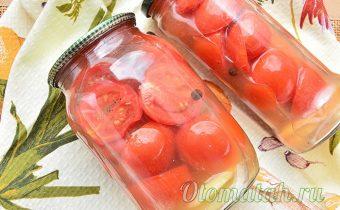 Сладкие помидоры с луком