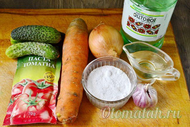 ингредиенты для огурцов