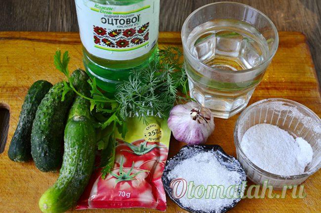 продукты для маринации