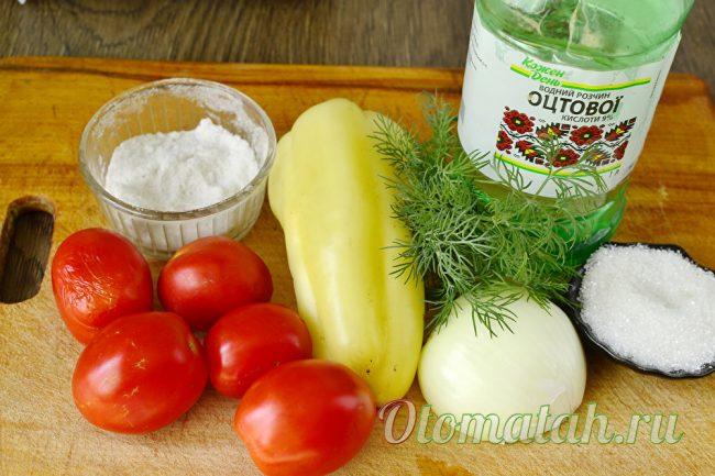 ингредиенты для консервации