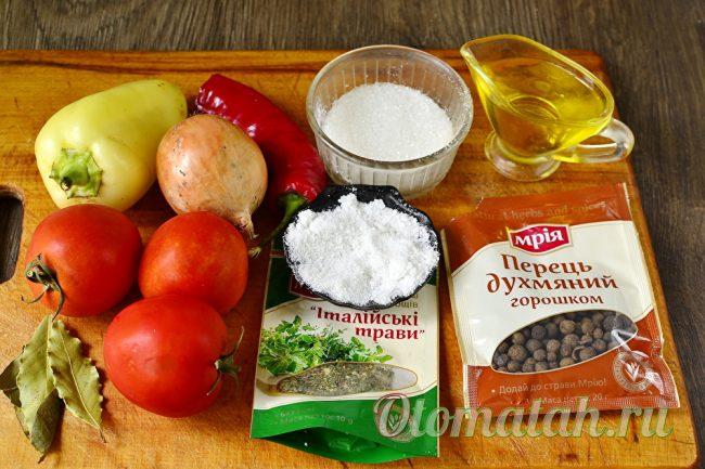 продукты для томата
