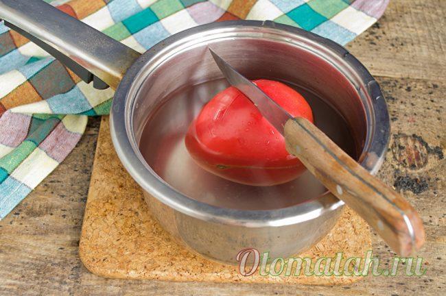 снимаем кожицу с томатов