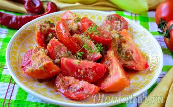 помидоры с зеленью и чесноком