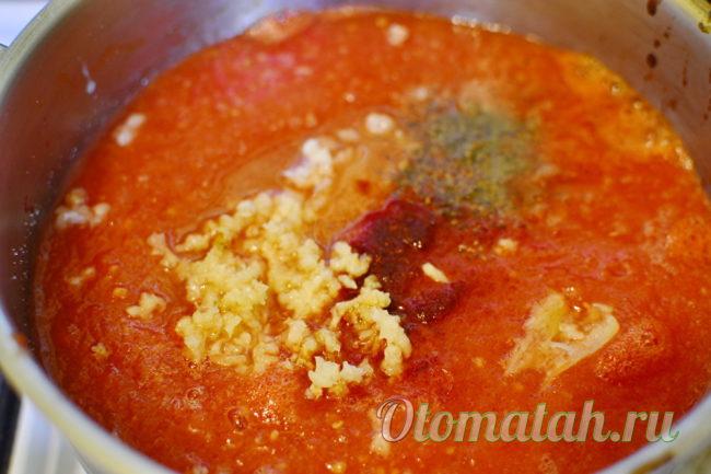 соли и перчим соус