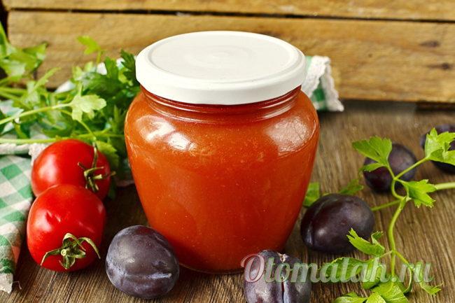 Готовый кетчуп из слив и помидор на зиму в домашних условиях