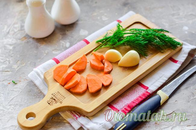 подготовить морковь, чеснок и укроп