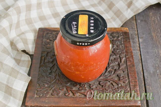 закрыть протертые томаты крышкой