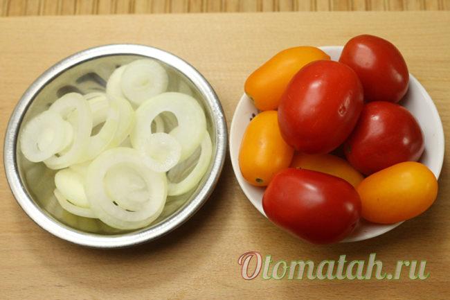 помыть помидоры, нарезать лук