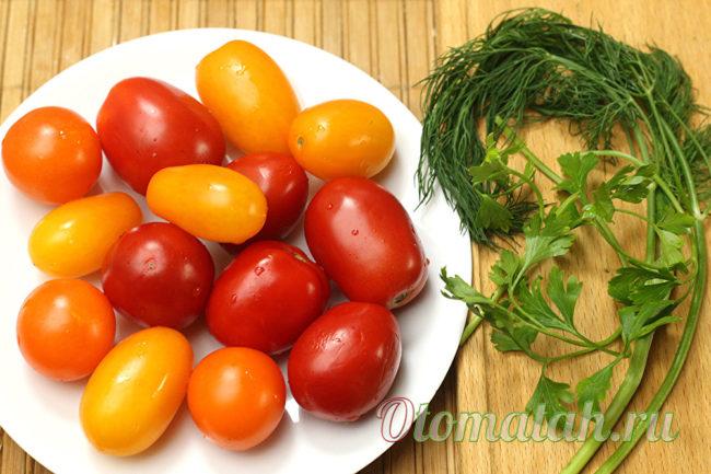 готовим помидоры и зелень