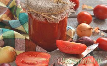 томатный соус готов