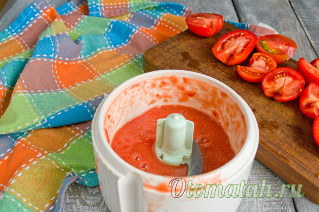 измельчаем помидоры в пюре