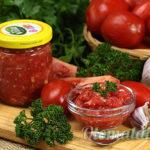 Горлодер из помидор с хреном