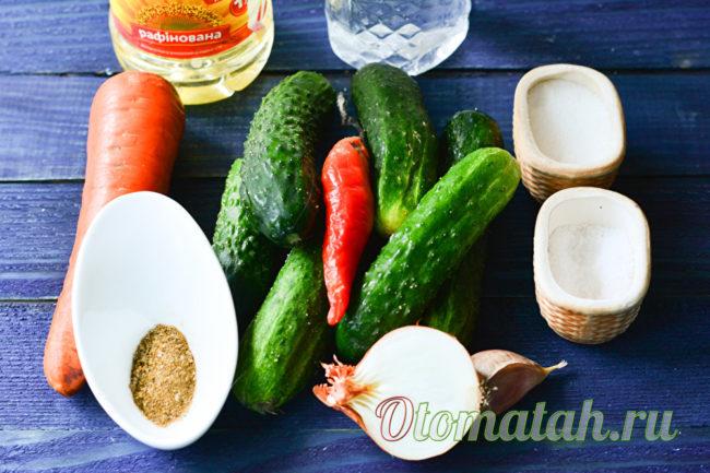 ингредиенты для закуски