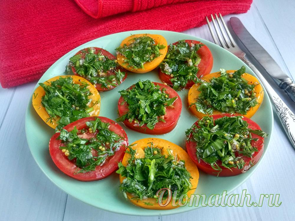 помидоры по-итальянски