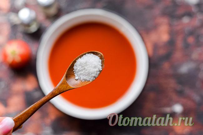 солим и сахарим сок
