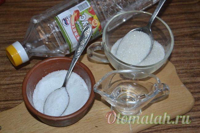 соль, сахар и уксус
