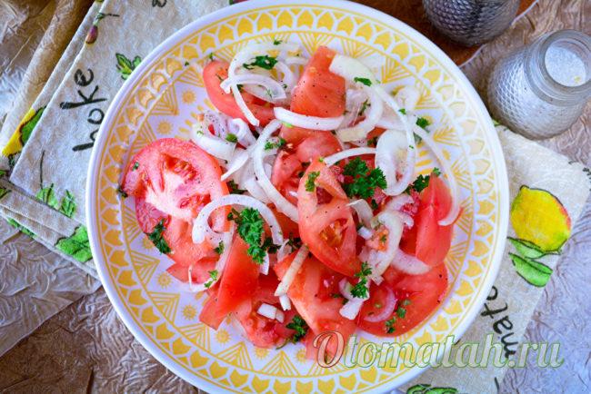 готовый салат из томатов и лука