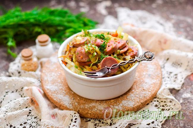 тушеные овощи с сосисками