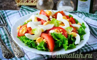 Салат из помидор и яиц