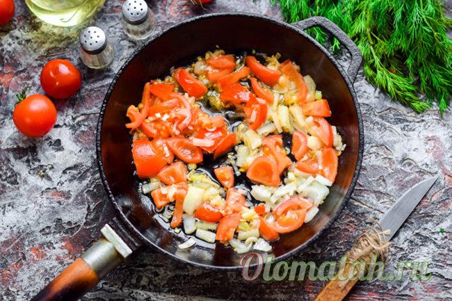 обжариваем томаты и лук