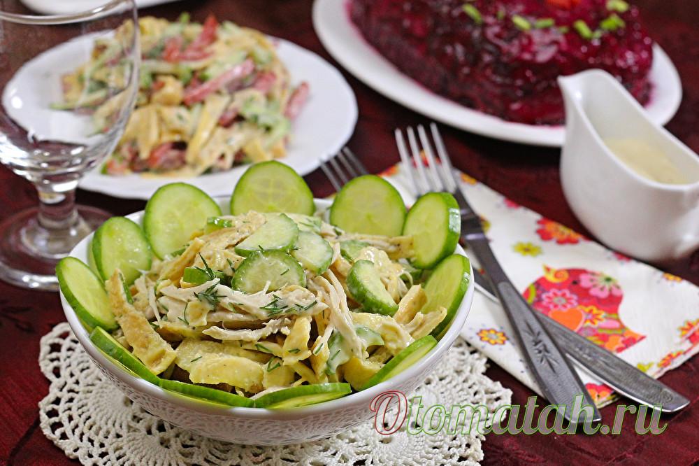 жених салат загадка рецепт с фото том