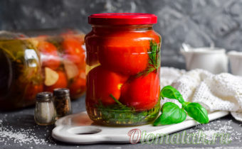 помидоры по-королевски