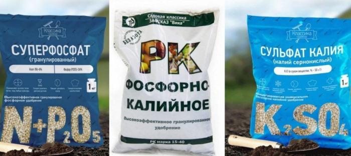kalij i fosfor dlja podkormki