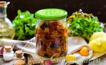 жареные баклажаны с овощами